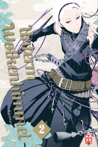Unterm Wolkenhimmel, Band 2, KAZ� Anime & Manga