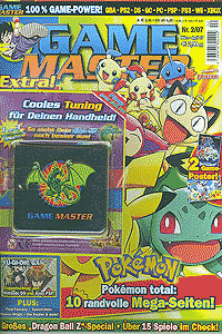 Gamemaster, Band 8, Panini Comics