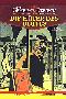Das Geheime Dreieck: Die Hüter des Blutes, Band 3, Der Bereiniger, Darkness Comics Rabenschwarz Finsternis, Convard, Falque, Wachs, Paul, 14.00 €