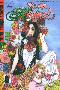 Turm Manga Spezial 1, Schwarzer Turm