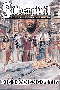 Silberpfeil - Die Jugendabenteuer als KLEINE ANTILOPE, Band 15, Die Sonneng�ttin, Wild West Comic Buch Serien, Frank Sels, 12.50 �