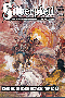 Silberpfeil - Die Jugendabenteuer als KLEINE ANTILOPE, Band 22, Der eiserne Weg, Wild West Comic Buch Serien, Frank Sels, 12.50 �