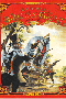 Die Kinder des Käpitän Grant, Band 2, Buch 2, Splitter Comics, Jules Verne, Alexis Nesme, 13.80 €