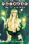 FAIREST, Band 2, Das verborgene Reich, Panini Comics (Vertigo/Wildstorm), Beukes, Miranda, Kitson, Hughes, 19.99 €