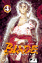 Blade of the Immortal, Band 4, Leise Fl�gel, Darkness Mangas und Manhwas, Hiroaki Samura, 6.50 �