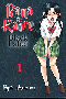 Nana & Kaoru Black Label, Band 1, Meine Sommerferien, . . ., Planet Manga, Ryota Amazume, 7.95 €