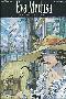 Eva Medusa, Band 2, Du, die Begierde, Abenteuer Comics Risiko Wagnis Banditen, Ana Miralles, Antonio Segura, 12.95 €