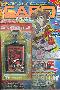 Cardmaster, Band 38, Januar 2007, Panini Comics, Autoren, 3.20 €