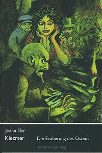 Klezmer, Klezmermusik, Band 1, Avant Verlag