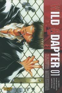Wild Adapter, Band 1, Carlsen-Manga