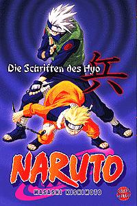 Naruto - Die Schriften des Hyo, Enzyklopädie, NARUTO