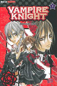 Vampire Knight, Band 1, Carlsen-Manga