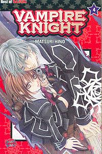 Vampire Knight, Band 4, Carlsen-Manga