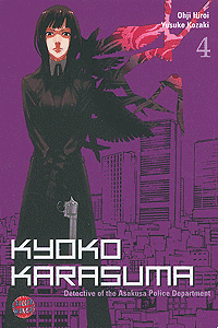 Kyoko Karasuma - Detective of the APD, Band 4, Carlsen-Manga