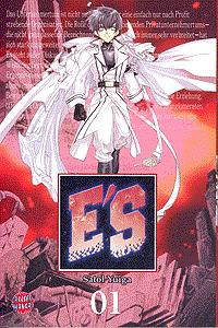 E's, Band 1, Carlsen-Manga