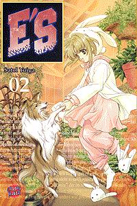 E's, Band 2, Carlsen-Manga
