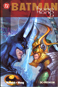 DC Premium 36: BATMAN Hardcover, Einzelband, DC/Panini Comics