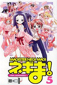 Magister Negi Magi, Band 5, Die Liebe packt dich mitten in der Nacht