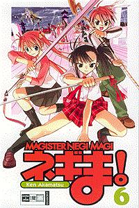 Magister Negi Magi, Band 6, Willkommen im Haupttempel