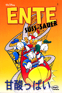 Ente süss-sauer, Band 1, Der Meister der Monster
