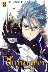 PLUNDERER - DIE STERNENJ�GER, Band 3, Panini Manga
