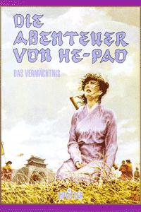 Die Abenteuer von He-Pao, Band 2, Splitter Comics | alt