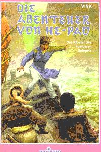 Die Abenteuer von He-Pao, Band 5, Splitter Comics | alt