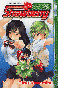 100% Strawberry, Band 1, Tokyopop