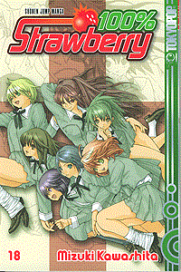 100% Strawberry, Band 18, Tokyopop