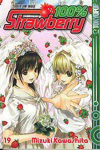 100% Strawberry, Band 19, Tokyopop