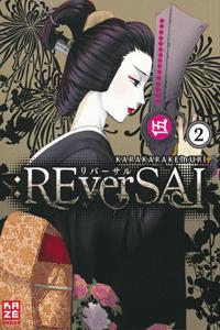 :REverSAL, Band 2, KAZ� Anime & Manga