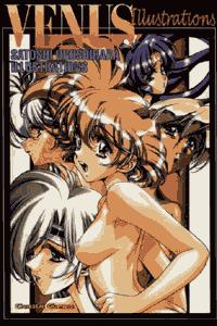 Venus Illustrations, Einzelband, Carlsen-Manga