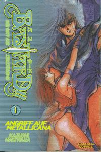 Bastard!! - Der Gott der Zerst�rung, Band 1, Carlsen-Manga