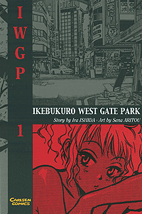 Ikebukuro West Gate Park, Band 1, Carlsen-Manga