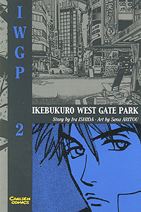 Ikebukuro West Gate Park, Band 2, Carlsen-Manga