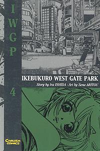 Ikebukuro West Gate Park, Band 4, Carlsen-Manga