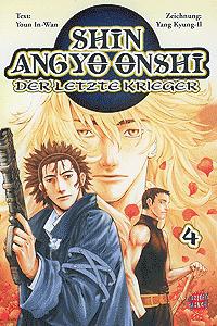 Shin Angyo Onshi - Der letzte Krieger, Band 4, Carlsen-Manga