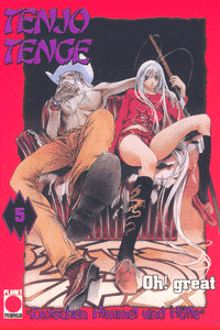Tenjo Tenge, Band 5, Planet Manga