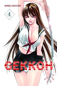 Gekkoh, Band 4, Planet Manga