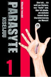 PARASYTE - KISEIJUU, Band 1, Invasion