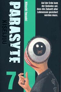 PARASYTE - KISEIJUU, Band 7, Panini Manga