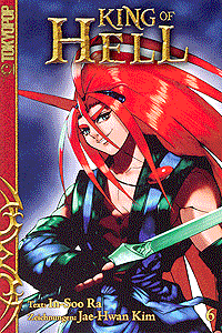 King of Hell, Band 6, Tokyopop