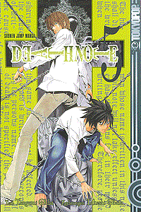 Death Note, Band 5, Weisses Papier