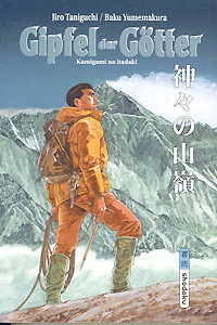 Gipfel der G�tter, Band 1, Shodoku