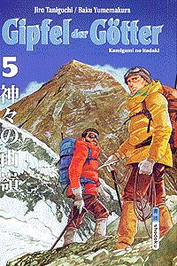 Gipfel der Götter, Band 5, Shodoku
