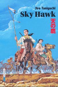 SKY HAWK, Einzelband, Shodoku