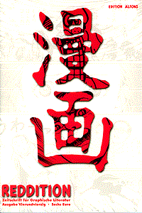 Reddition, Band 44, Manga