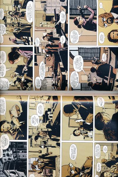 Leseprobe 1 von GOTHAM CENTRAL lim. Hardcover, Band 3 - Im Fadenkreuz des Jokers