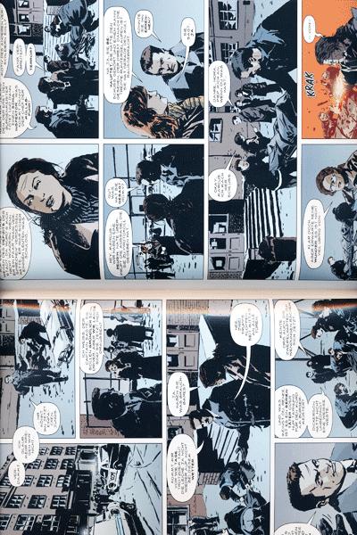 Leseprobe 2 von GOTHAM CENTRAL lim. Hardcover, Band 3 - Im Fadenkreuz des Jokers