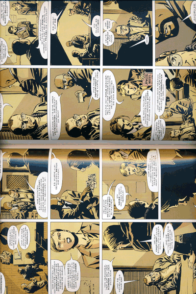 Leseprobe 1 von GOTHAM CENTRAL lim. Hardcover, Band 6 - Toter Robin